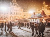 Romanian tourist attractions for Christmas